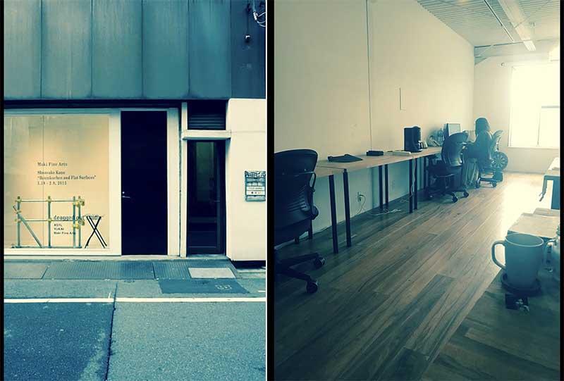 業務拡張につき本社を日本橋大伝馬町に移転しました。
