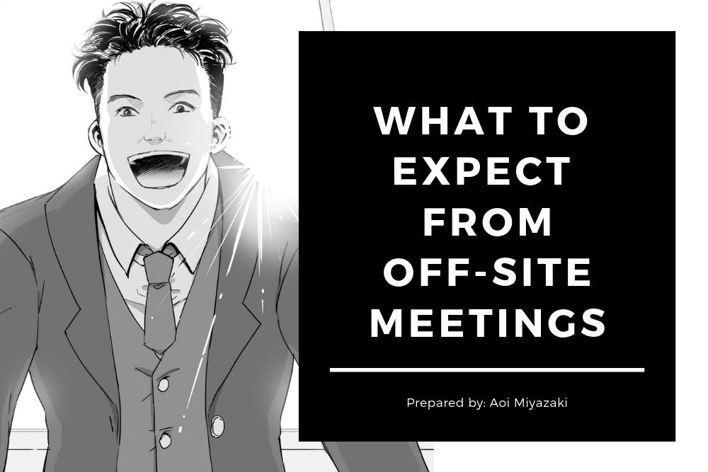 私達の考えるオフサイトミーティングの意義