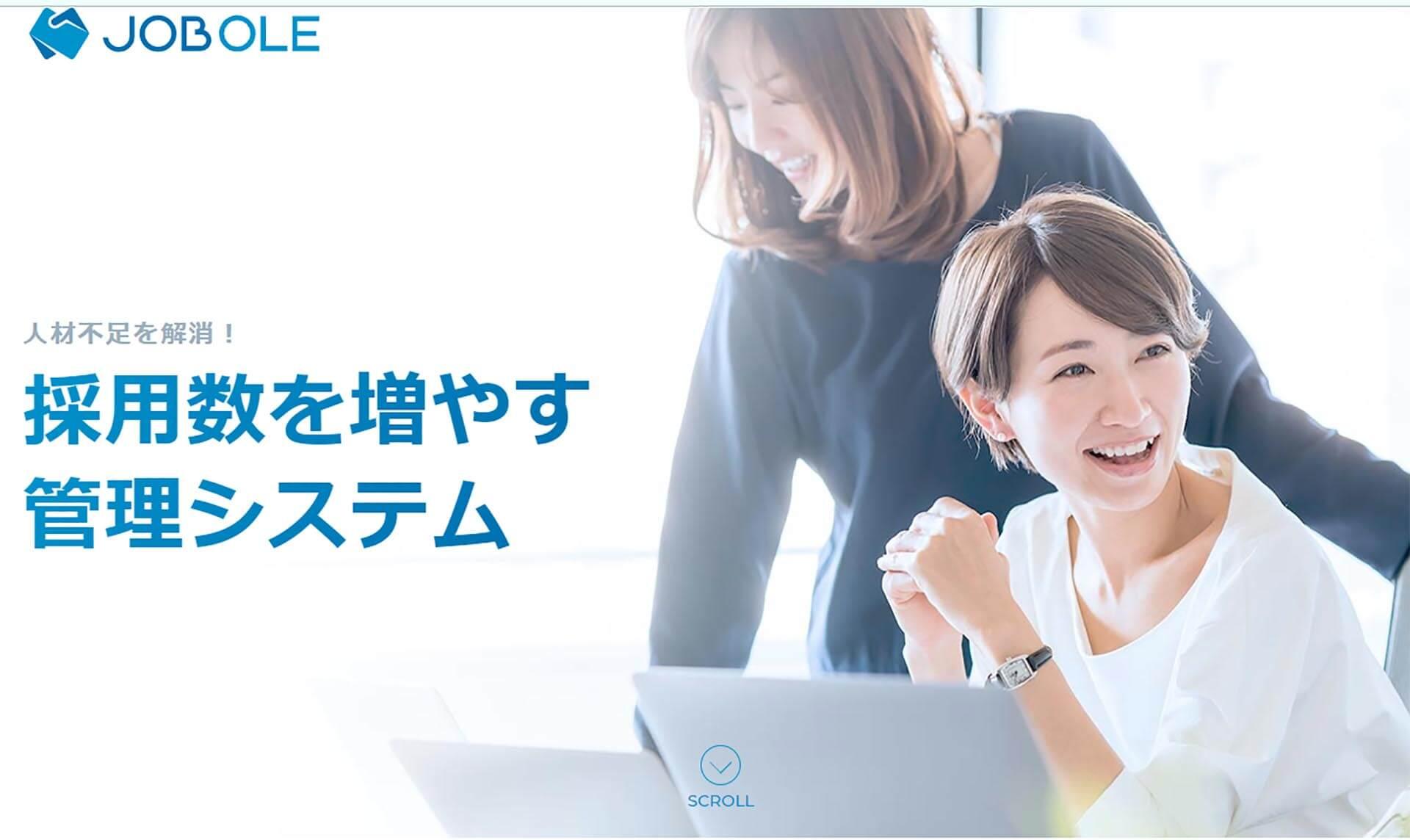 自社採用サイトの作成ができる採用管理クラウドシステム「ジョブオレ」