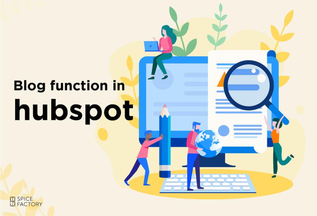 HubSpot実装者に向けたブログ機能の基本説明と活用可能なHublモジュール例